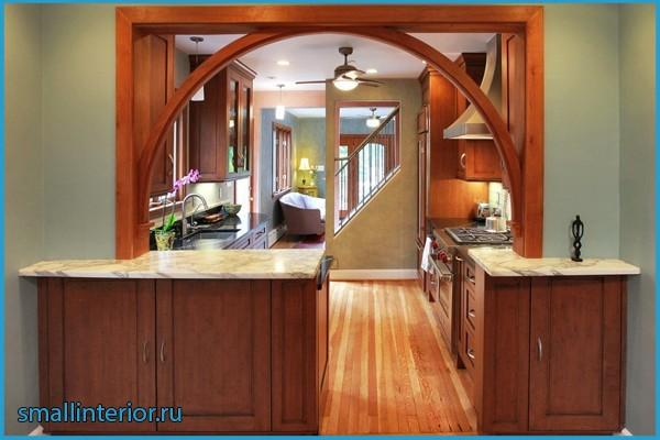 арочный проем на кухню фото