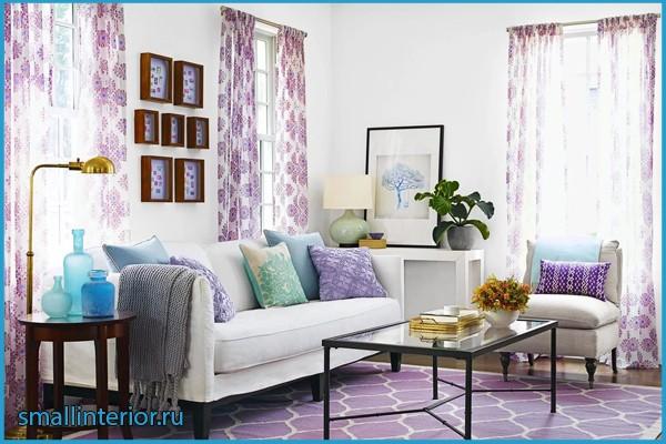 комната в сиреневых тонах дизайн фото