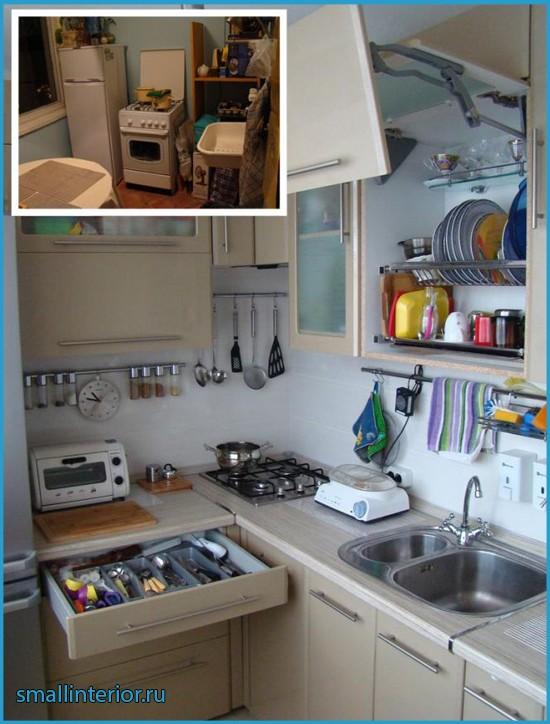 кухня в брежневке 5 кв м