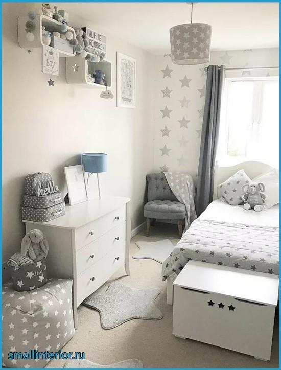 серо голубая детская комната