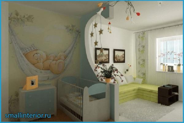 Частичное разграничение детской зоны в однокомнатной квартире