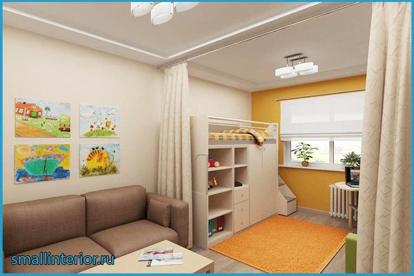 Детская зона в однокомнатной квартире 2