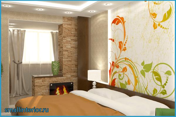Дизайн спальни с балконом 2