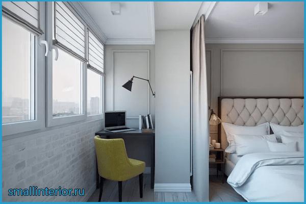 Освещение на балконе, объединенном со спальней