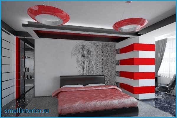 Освещение в красной спальне