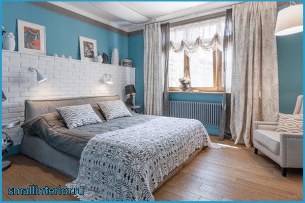 Шторы в голубую спальню
