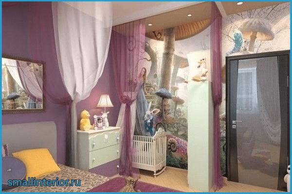 Уголок в однокомнатной квартире для новорожденного