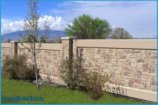 Забор из бетона в красноярске купить бетон купить в москве с доставкой цена за куб