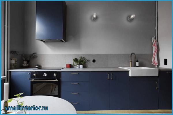 Серо-синяя кухня